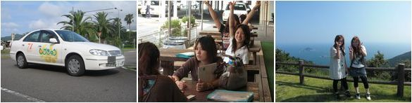 宮崎:東九州自動車学校