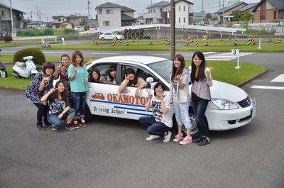 宇都宮岡本台自動車学校