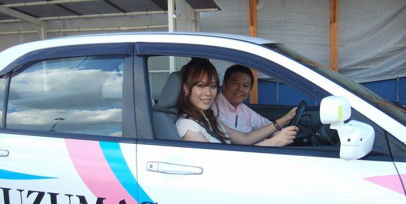 京都うずまさ自動車学校